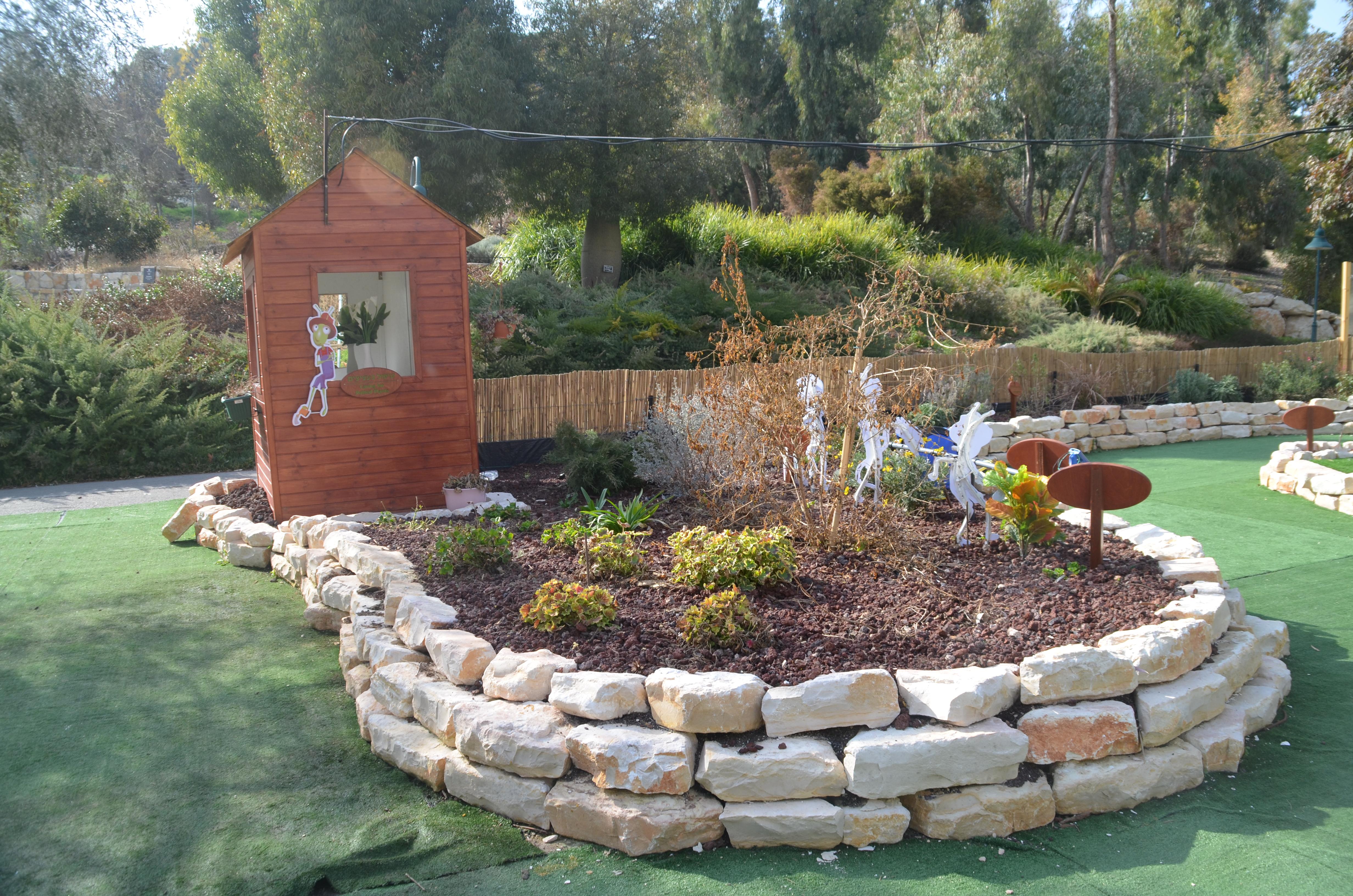 Jerusalem Botanical Gardens shmita park