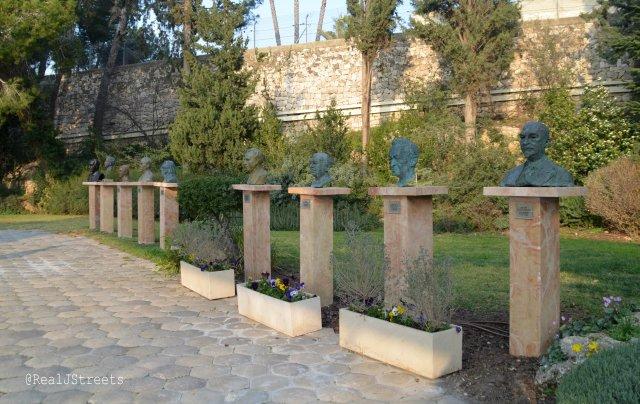 image Israel president house garden