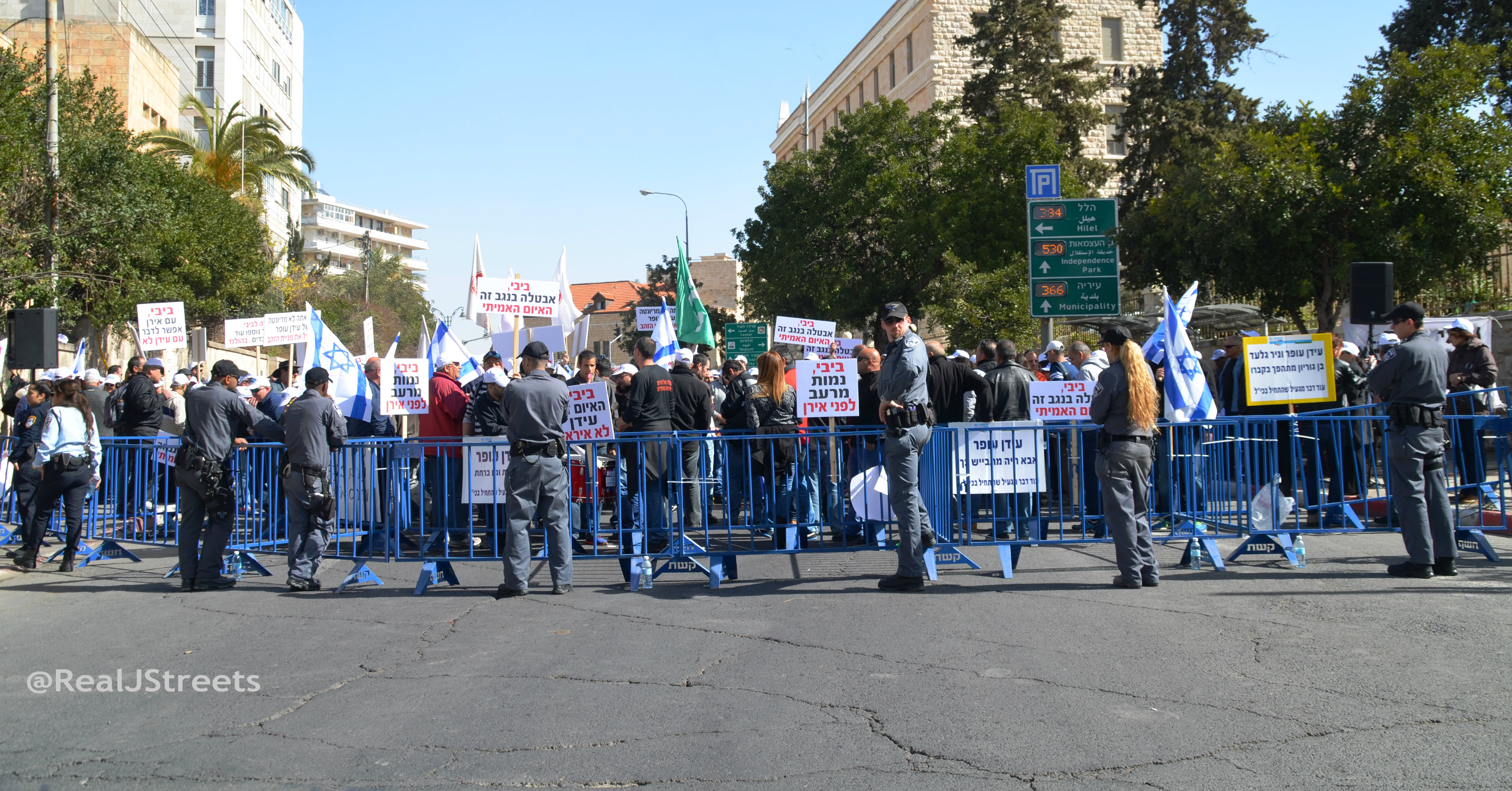 street closed near PM house protest