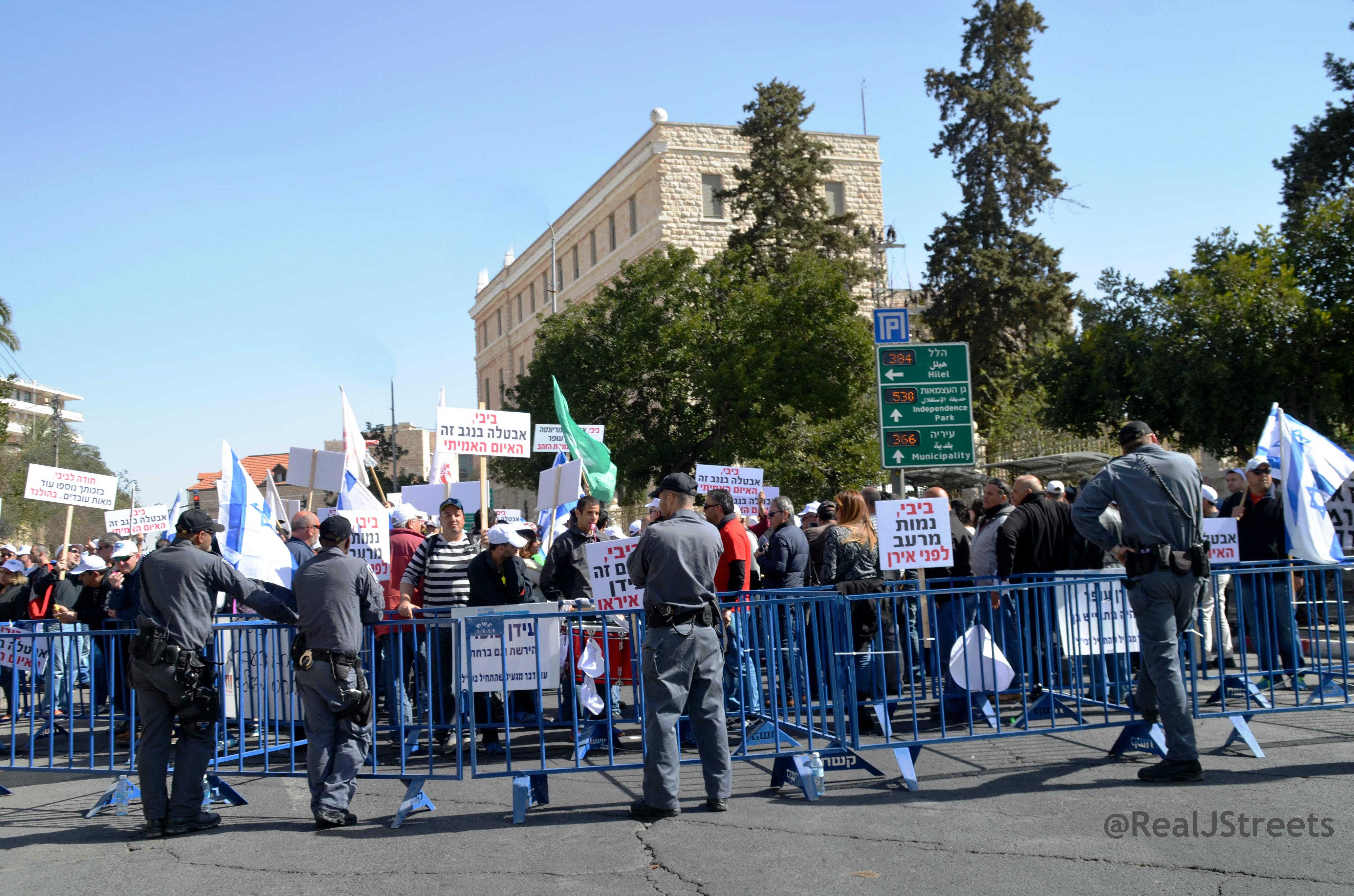 protest Jerusalem