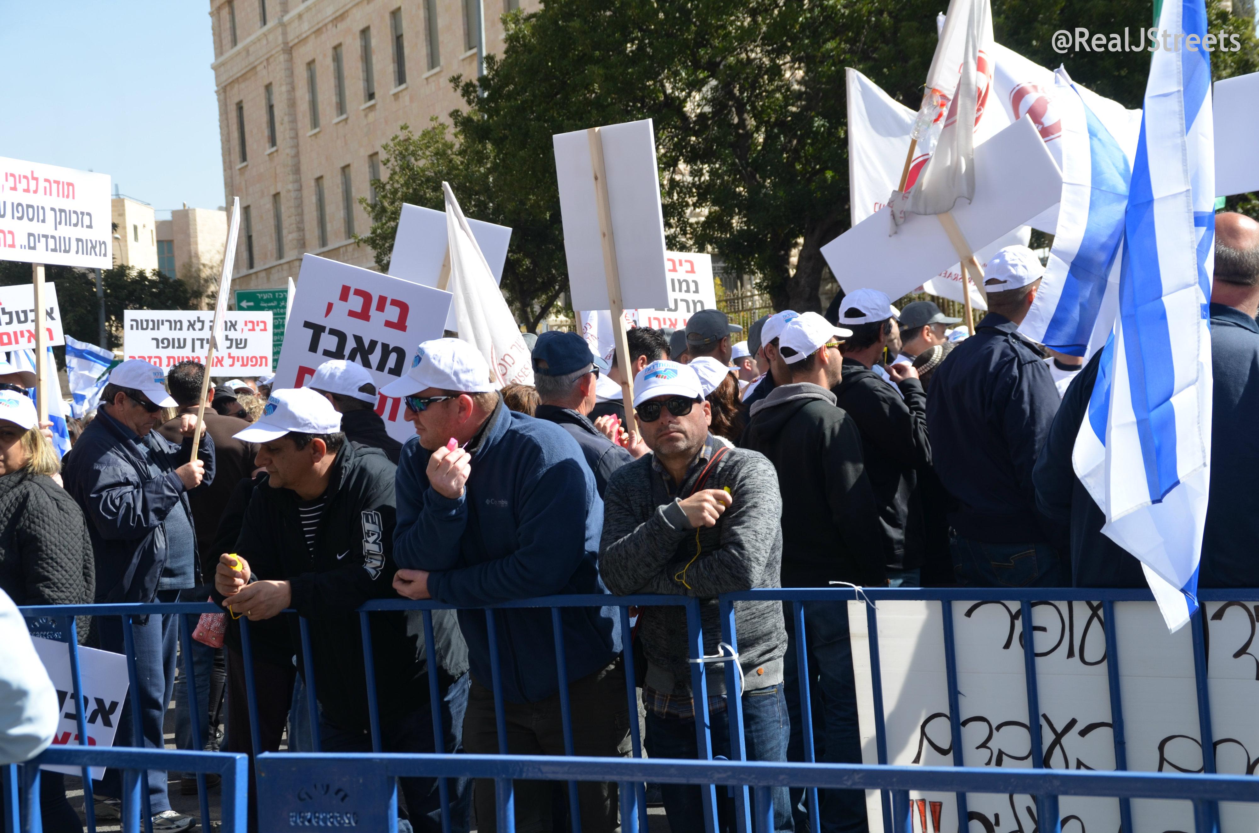 protest near Israeli Prime Minister house