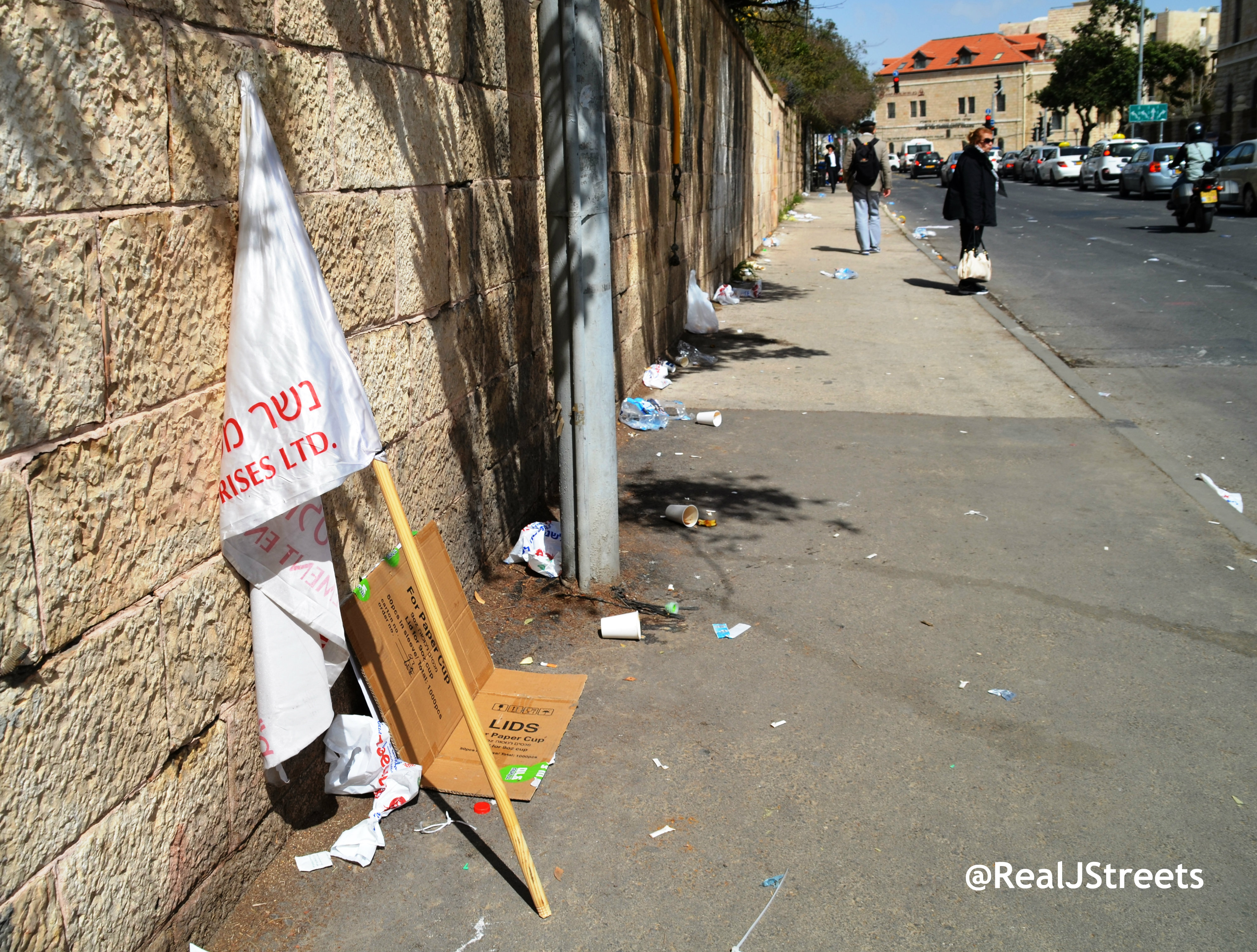 garbage left after Histadrut rally