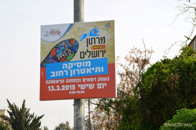 Street fair on Emek Refaim during Jerusalem marathon