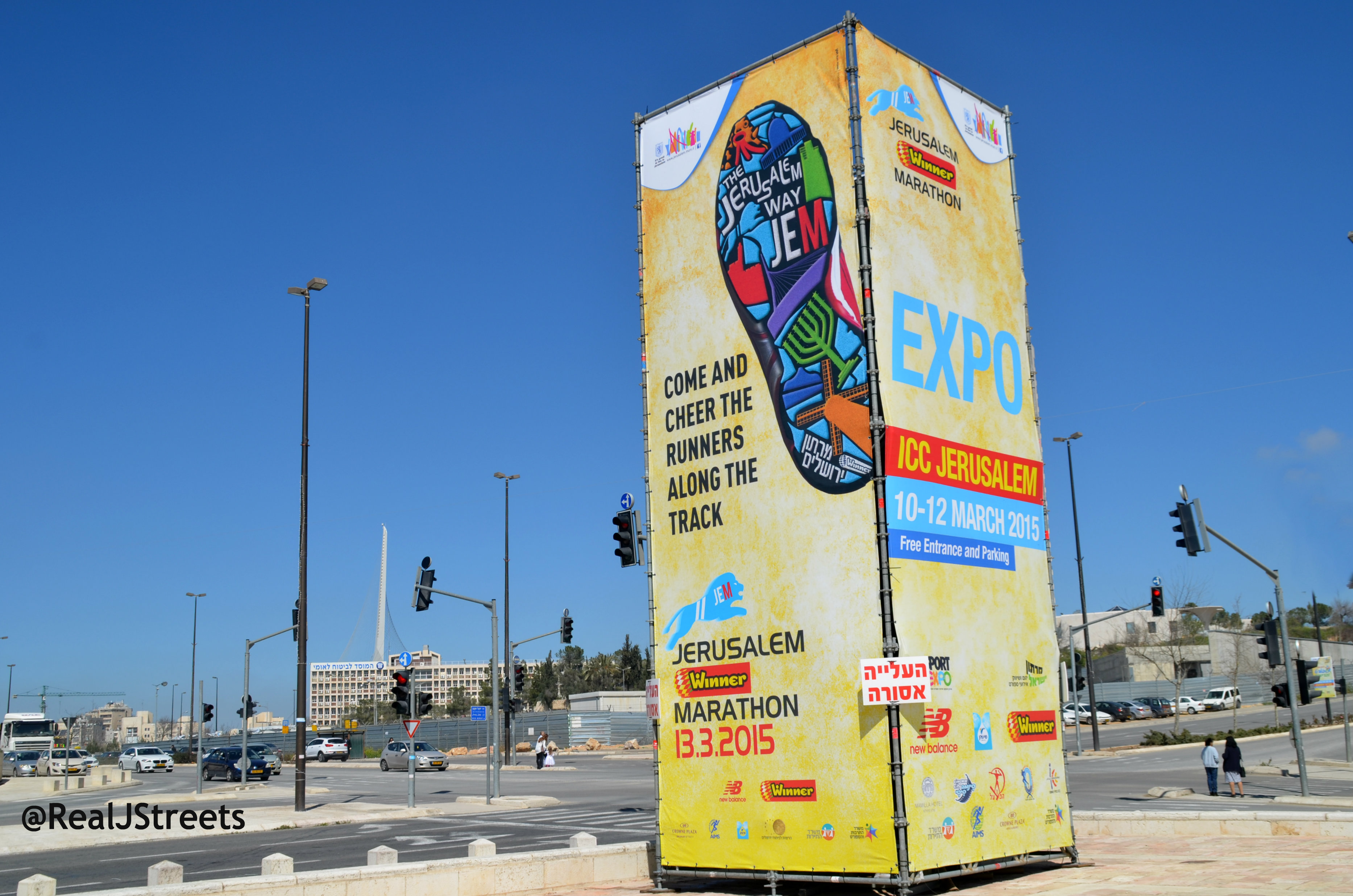 ad for Jerusalem marathon