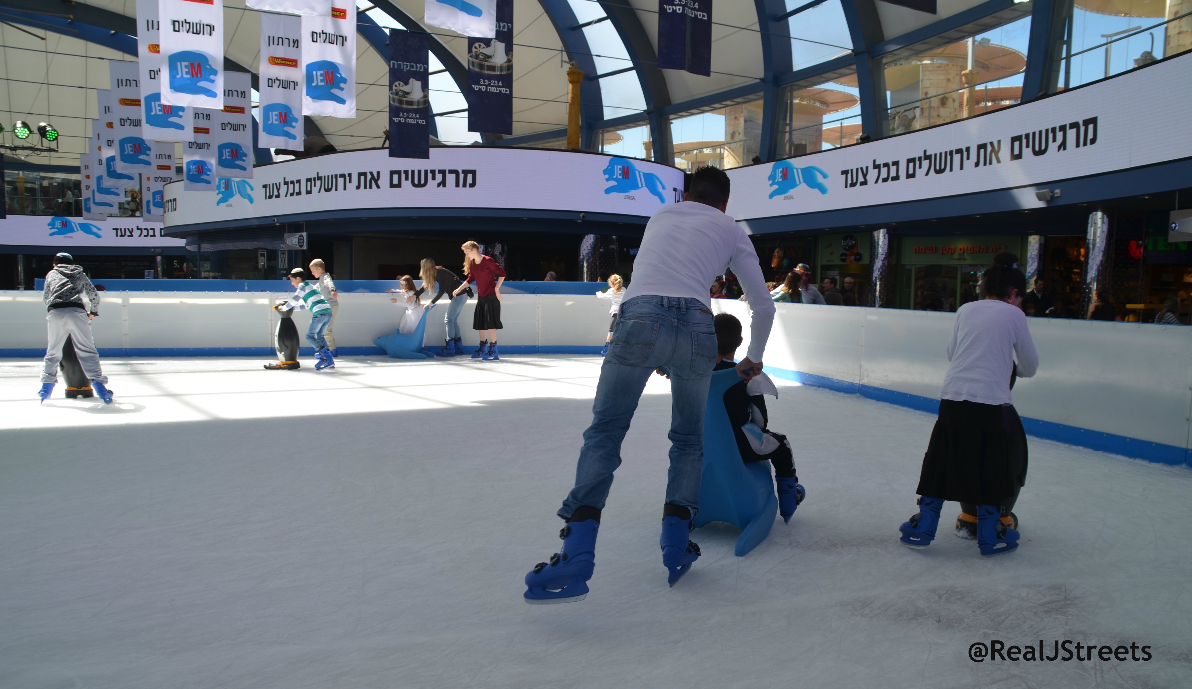ice skating Israel