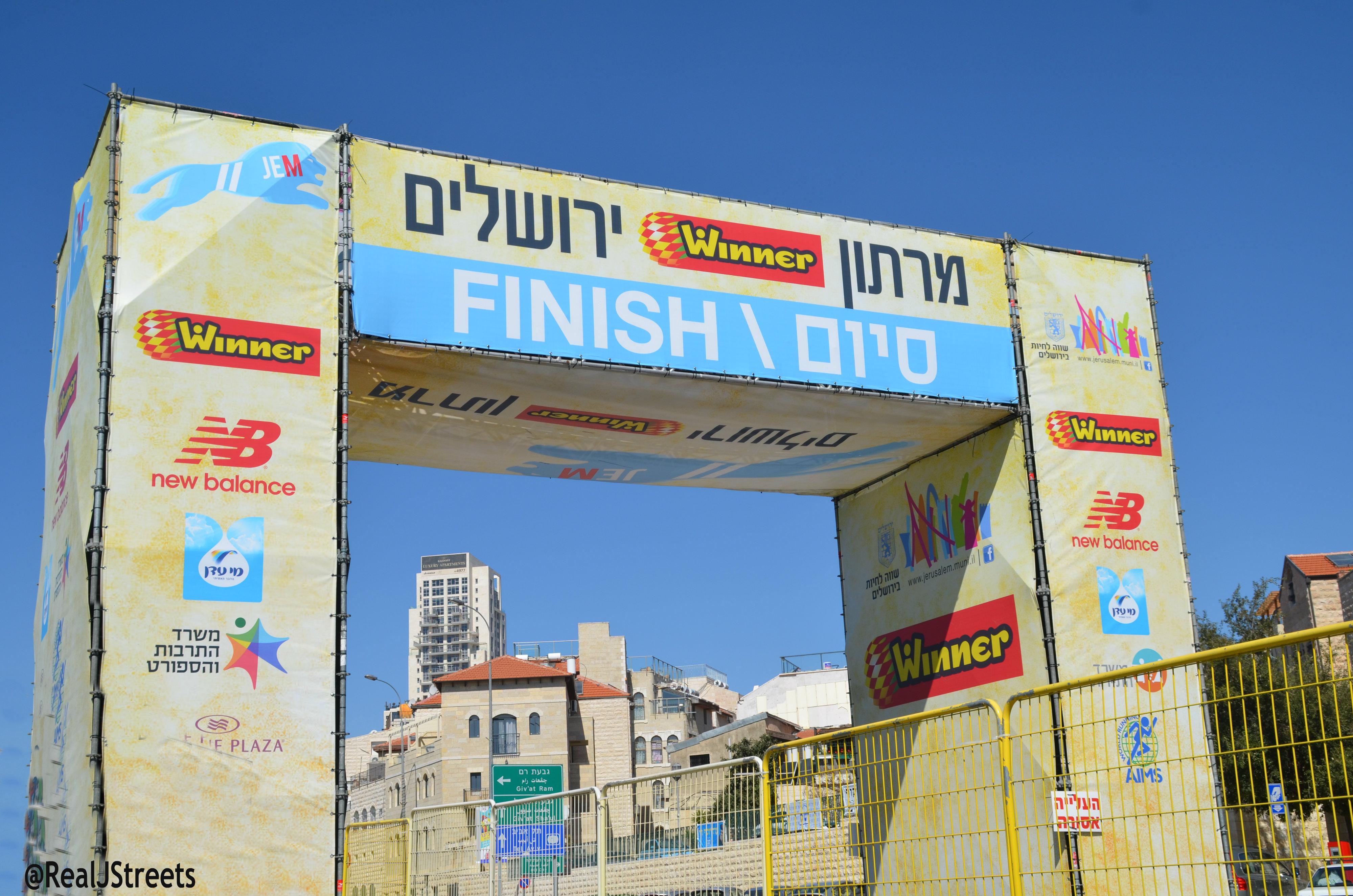 Jerusalem marathon finish line
