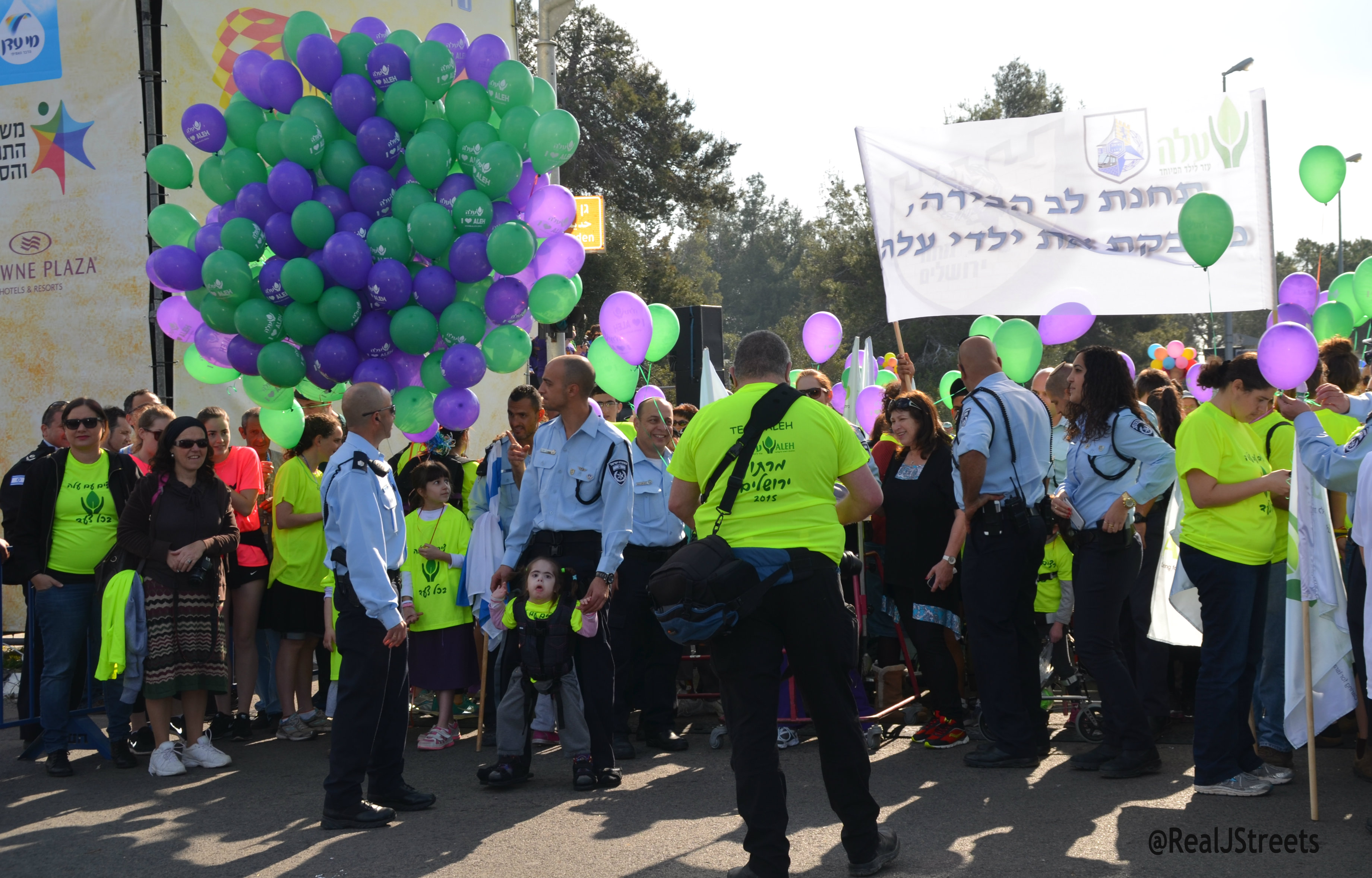 start of Jerusalem marathon