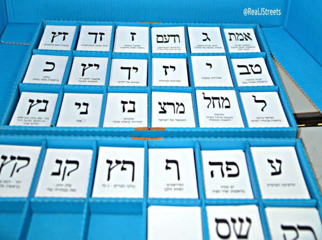 ballots with Hebrew letters