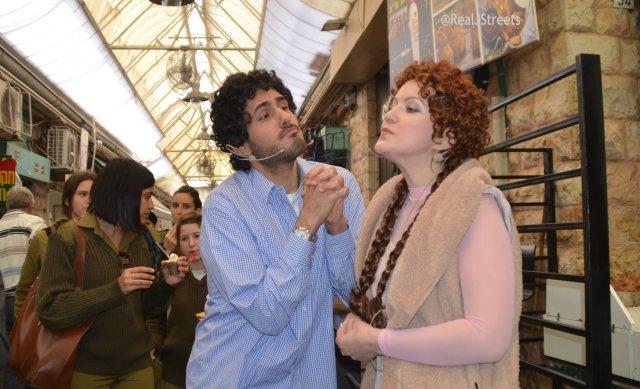 Israel opera singers