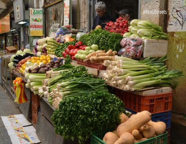 shuk vegetable display