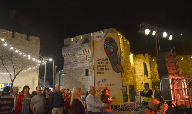 big sign at Jaffa Gate for marathon