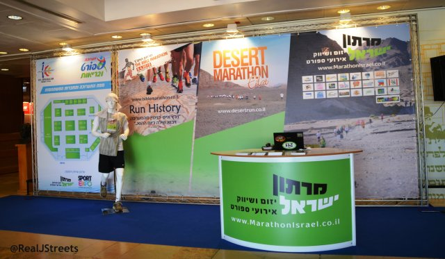 Sports Marathon at ICC
