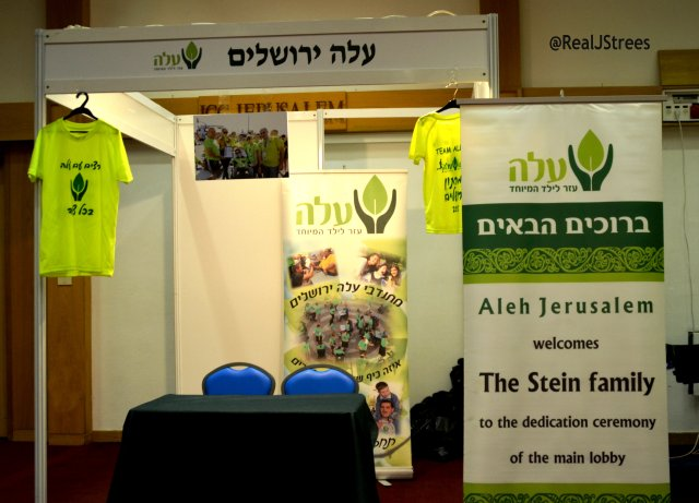 Sports Marathon Aleh booth