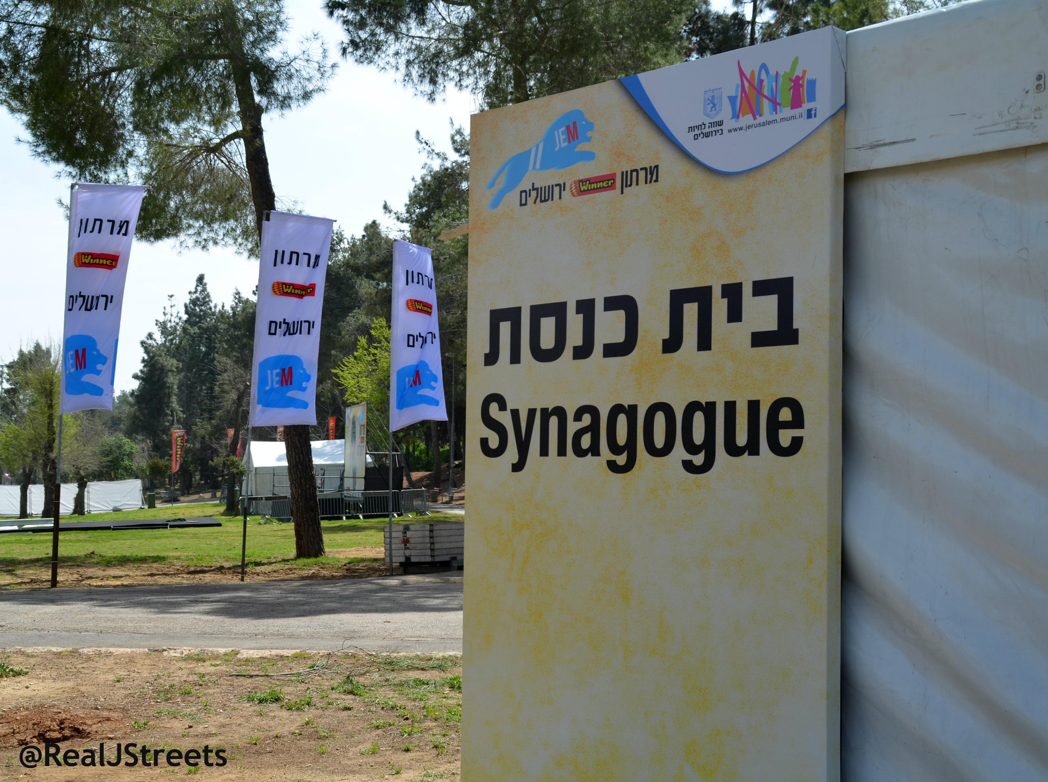 Sports Marathon shul in park