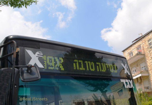 bus sign in Hebrew