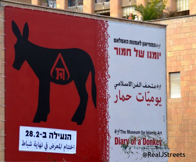 donkey exhibit at Islamic museum