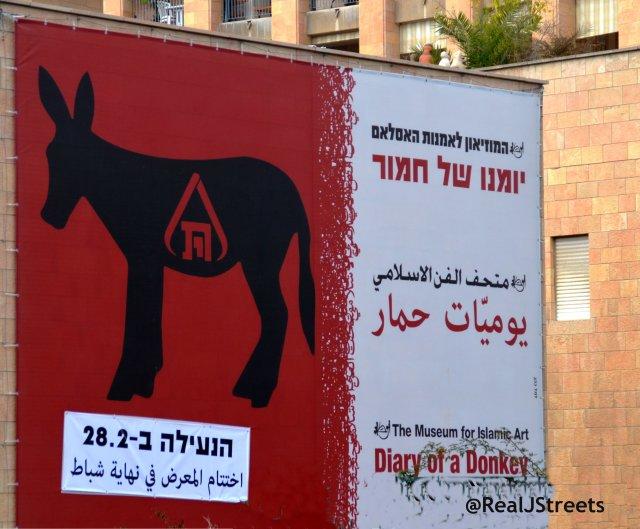 donkey exhibit at Islamic museum