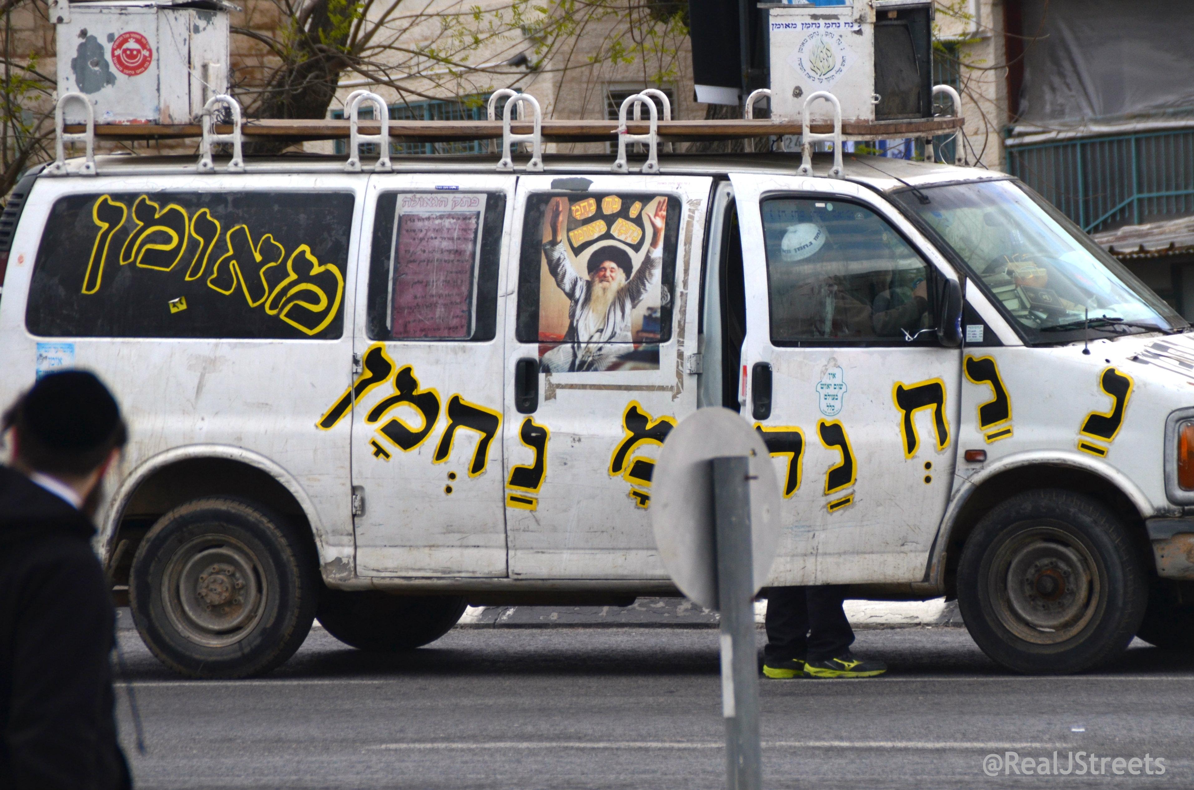 Nachman truck on streets