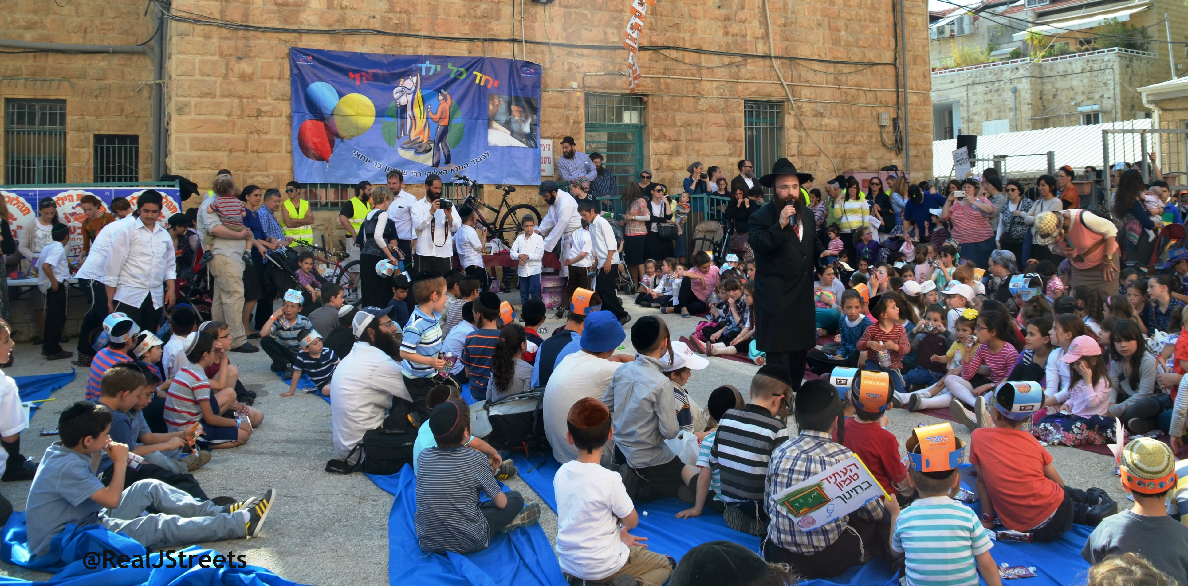 Lag BaOmer celebration for children