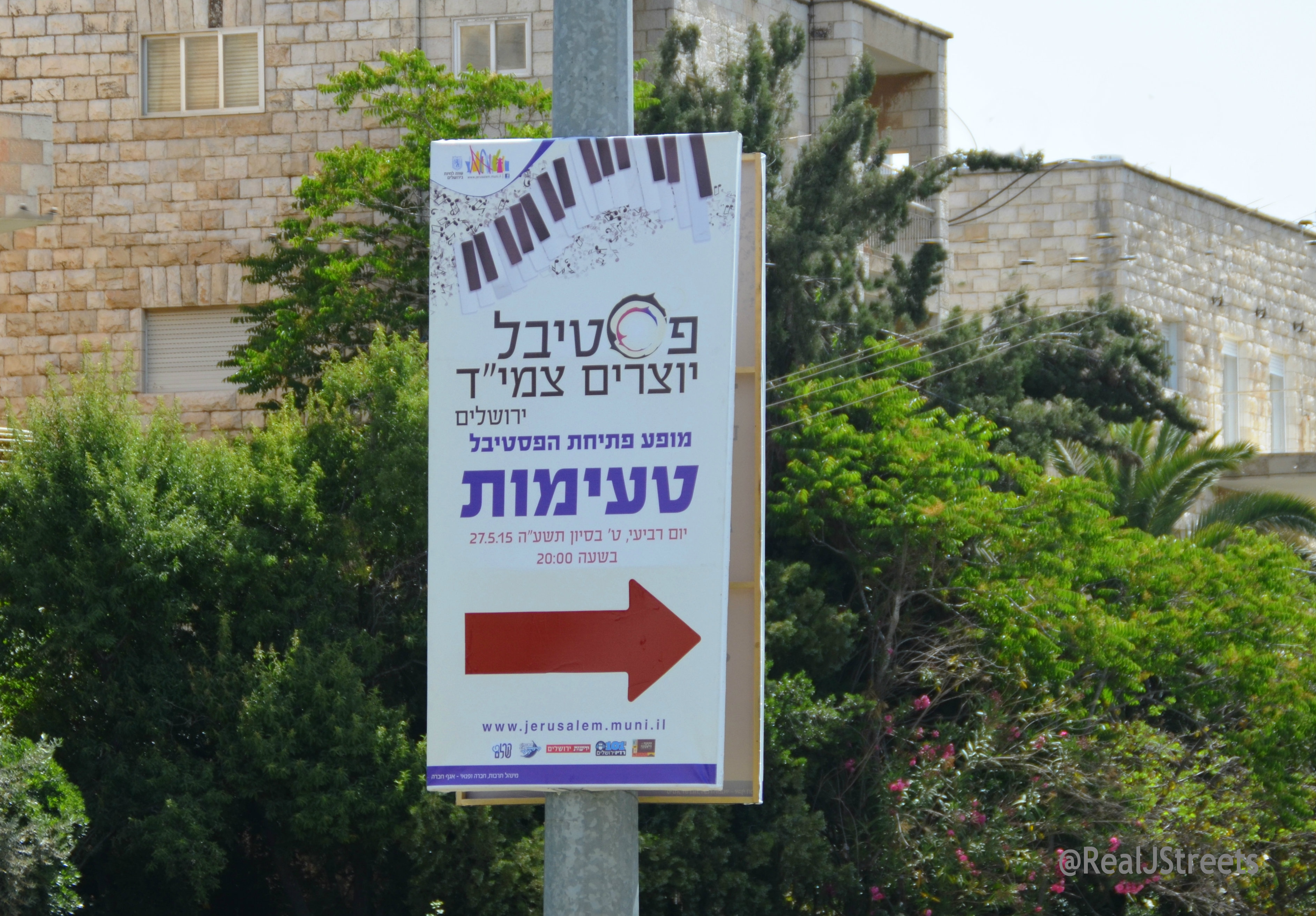 sign for festival Jerusalem
