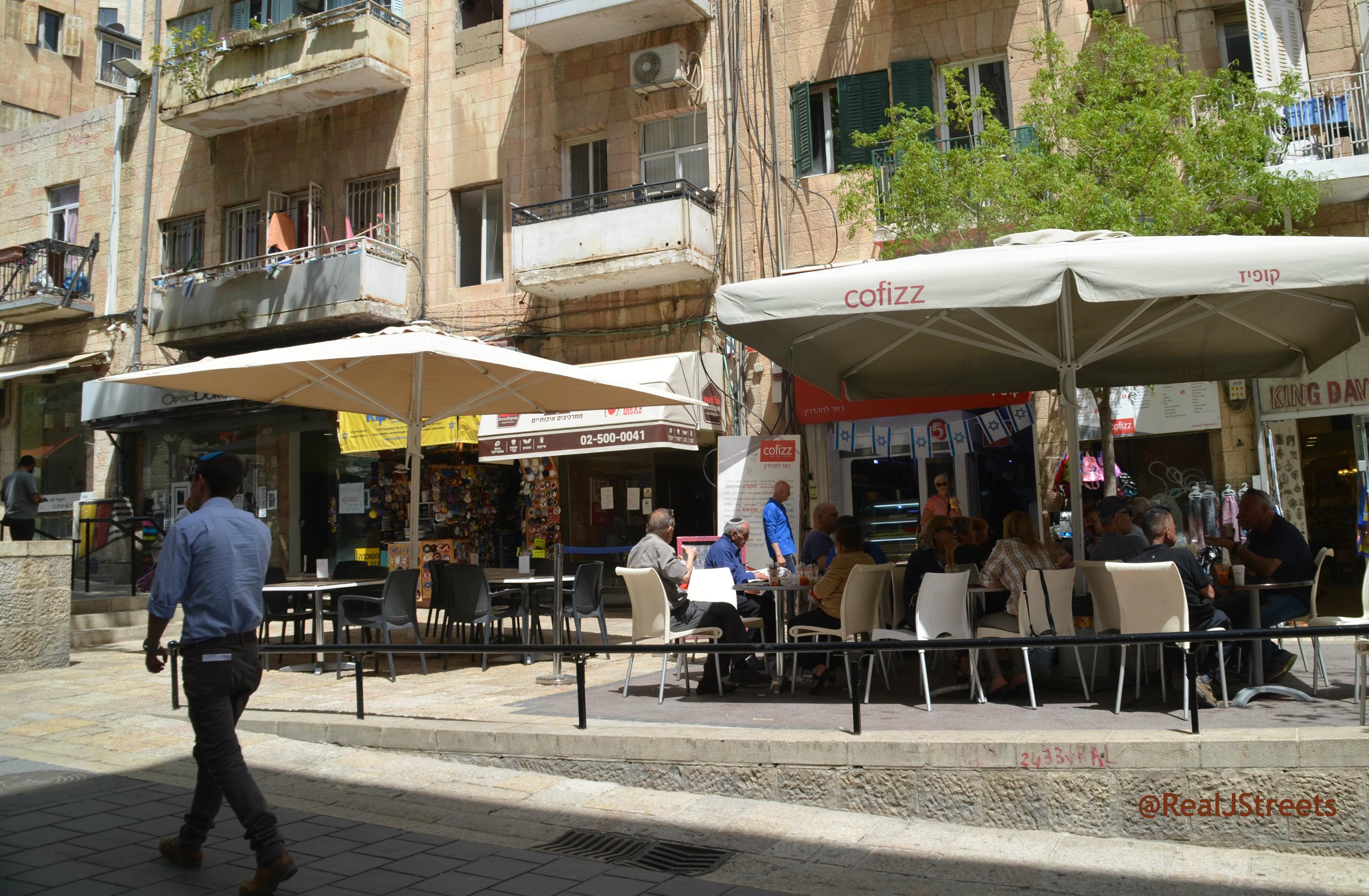mall Ben Yehuda