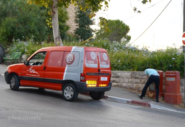 Mail service Jerusalem