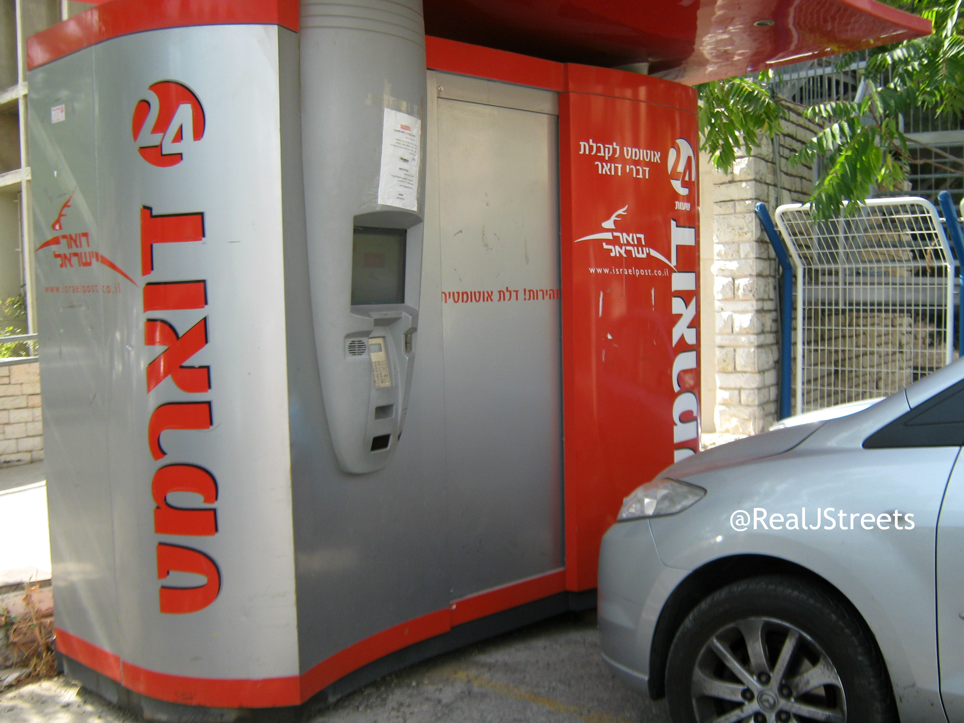 automated post office