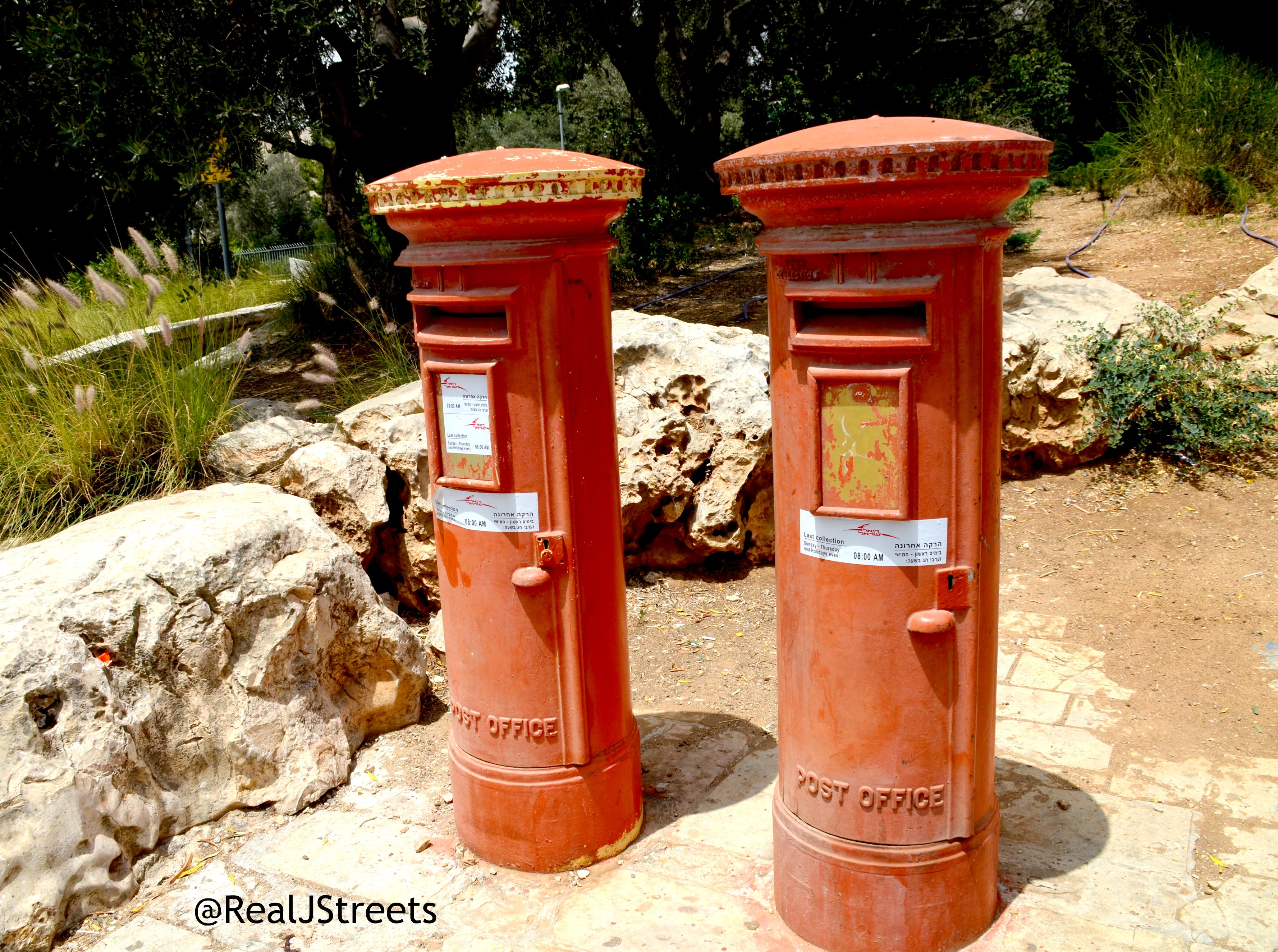 mail boxes Yemin Moshe