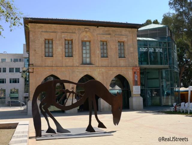 Art Museum in Beersheba
