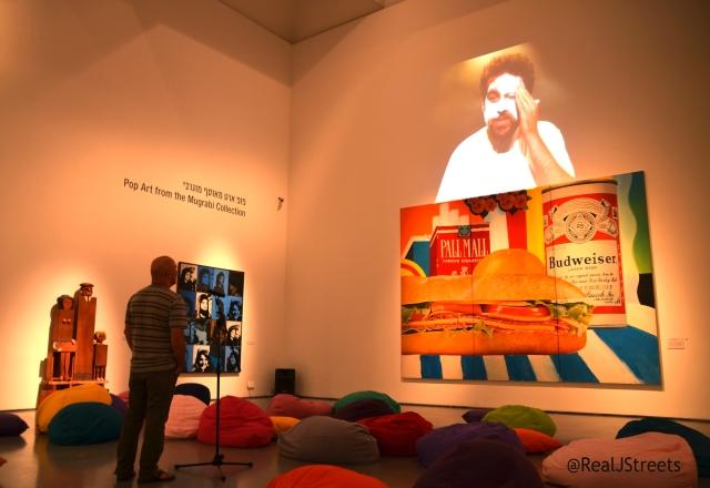 Pop culture exhibit at Israel Museum