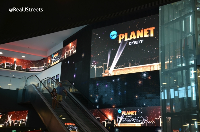 Yes Planet movie theater in Jerusalem