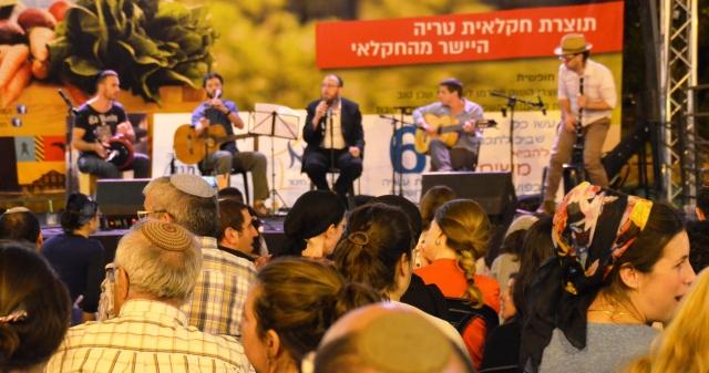Piyut time in Jerusalem