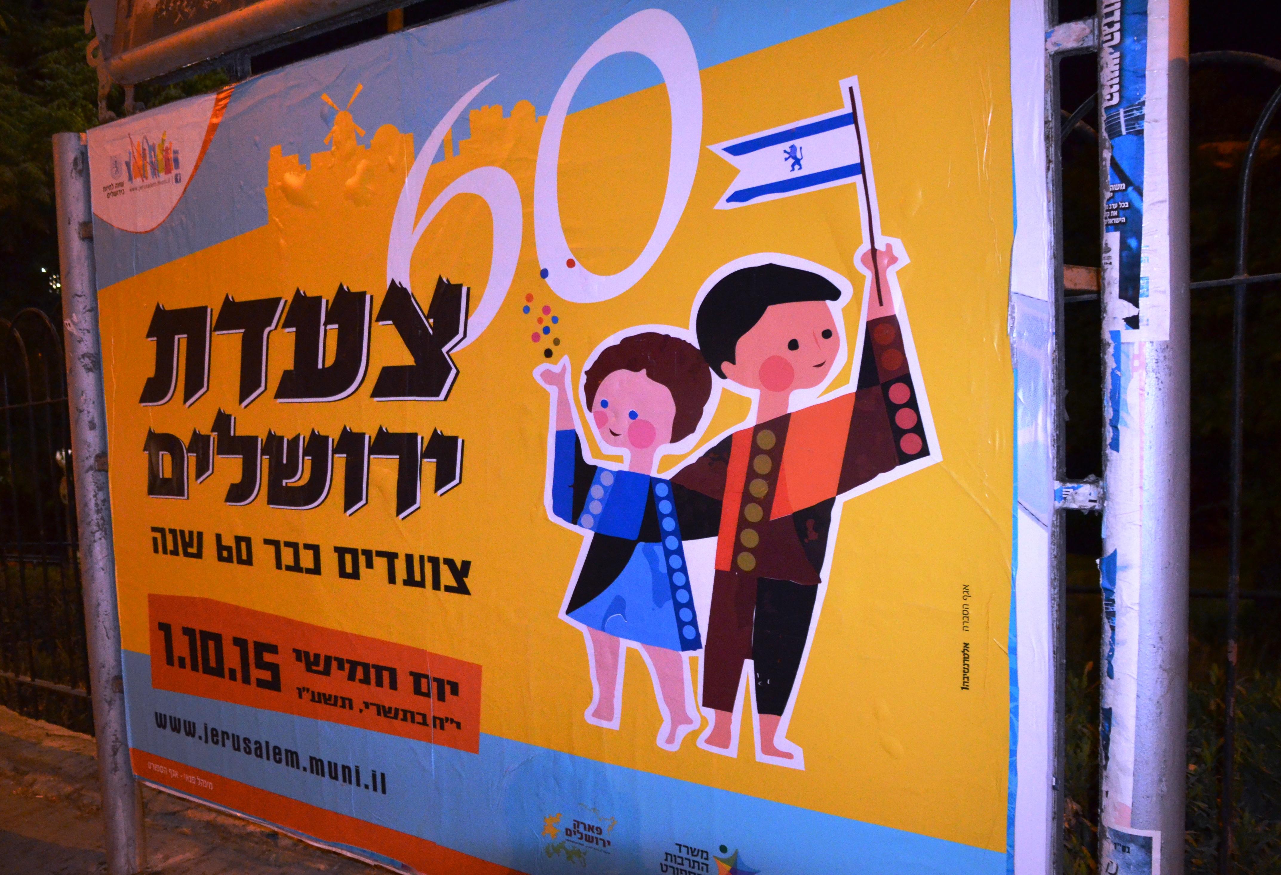 Sukkos Jerusalem parade