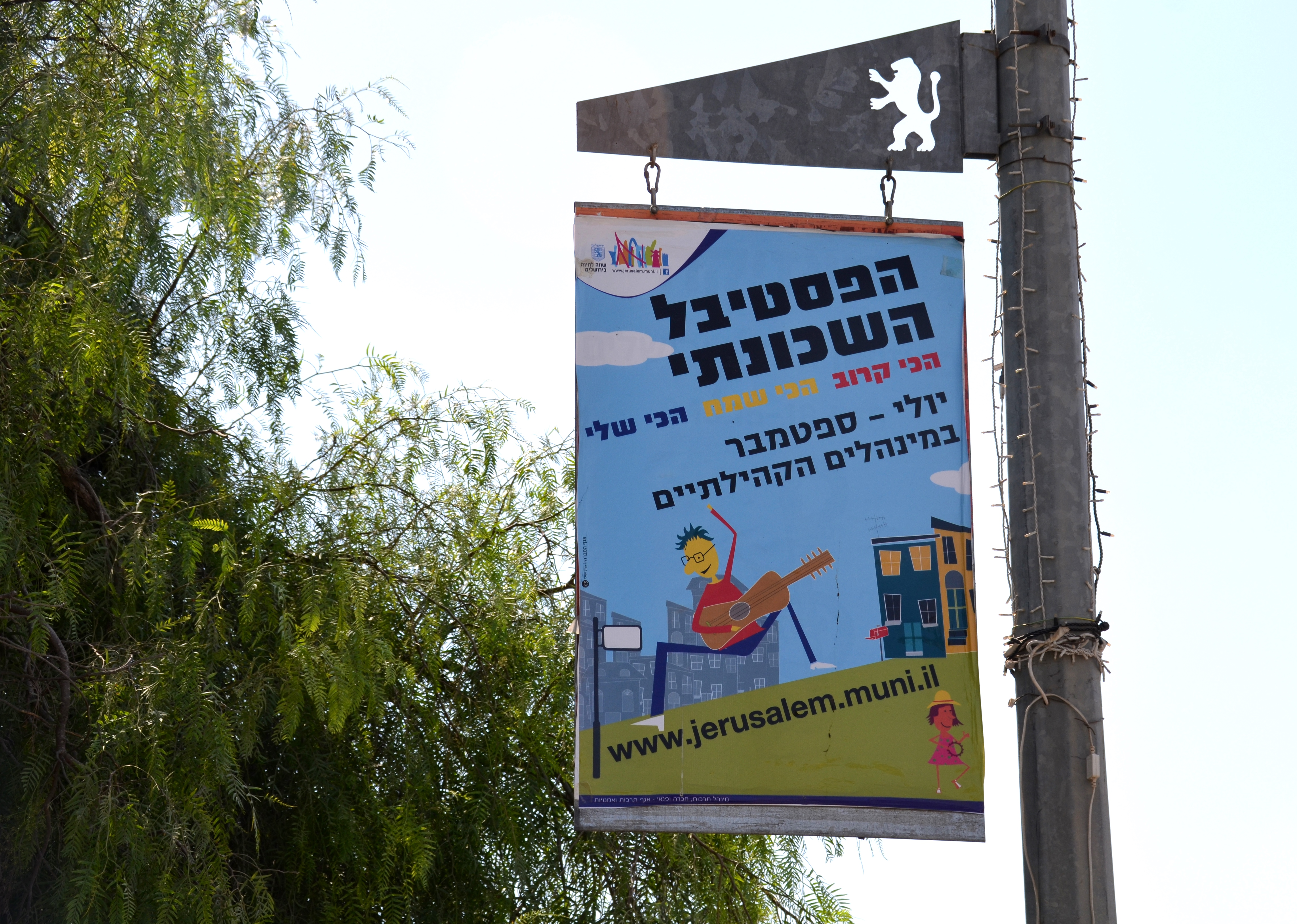 fall community festivals in Jerusalem