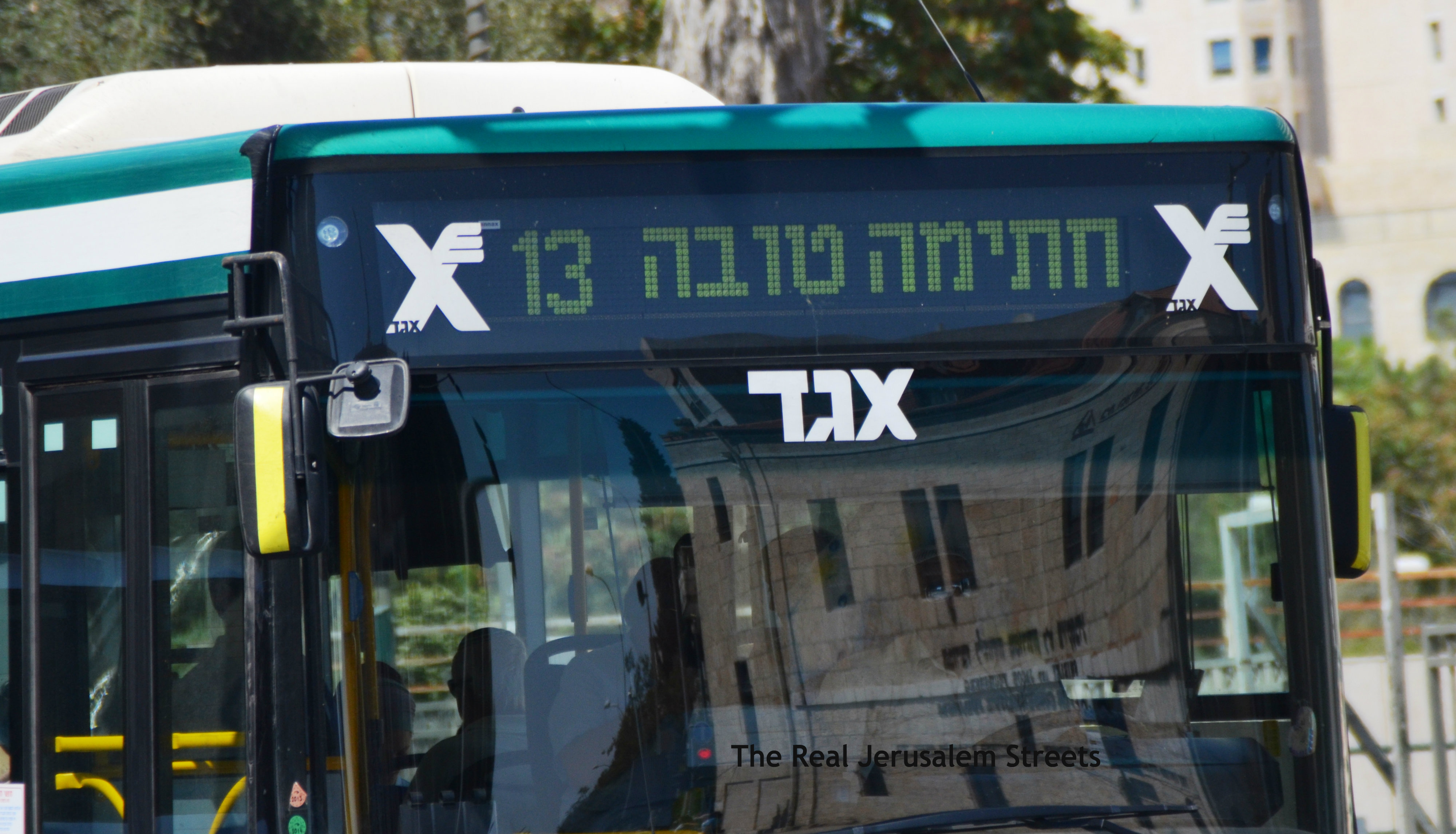 Israeli bus with Yom Kippur holiday greeting