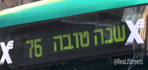 Bus sign saying shanah tova
