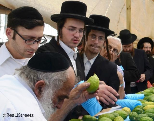 Jerusalem esrog market