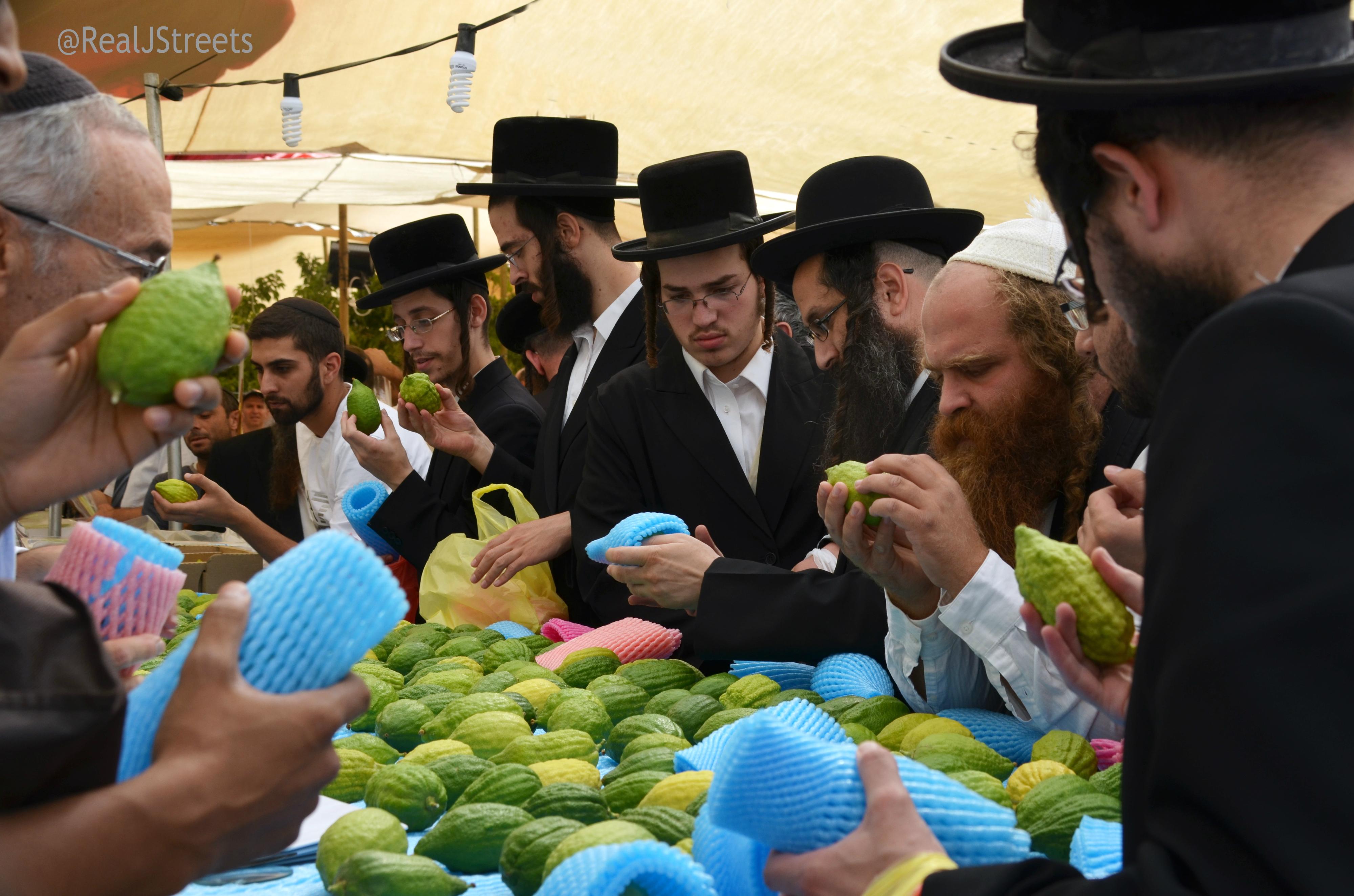 Sukkos Jerusalem