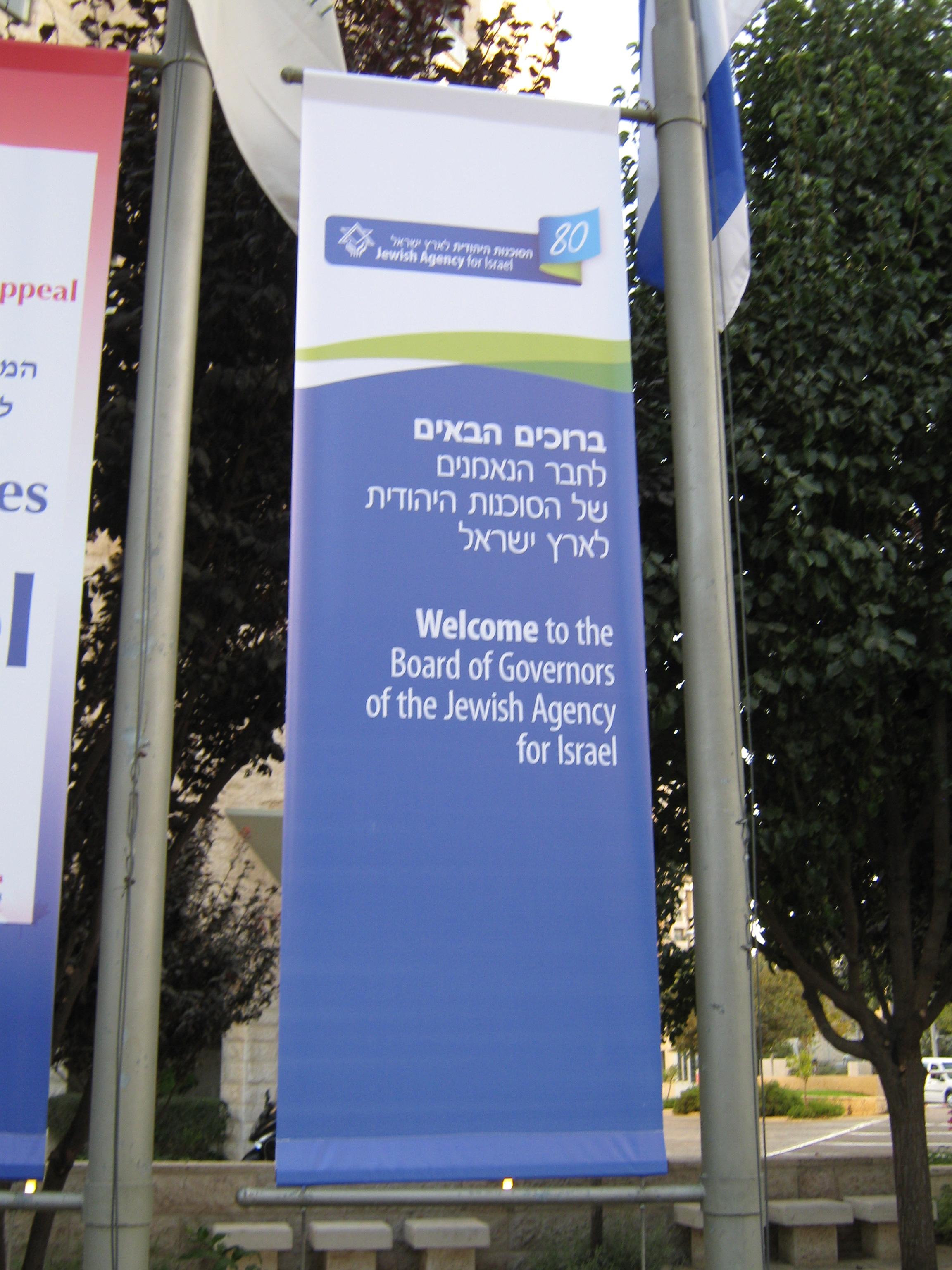 sign Jewish Agency
