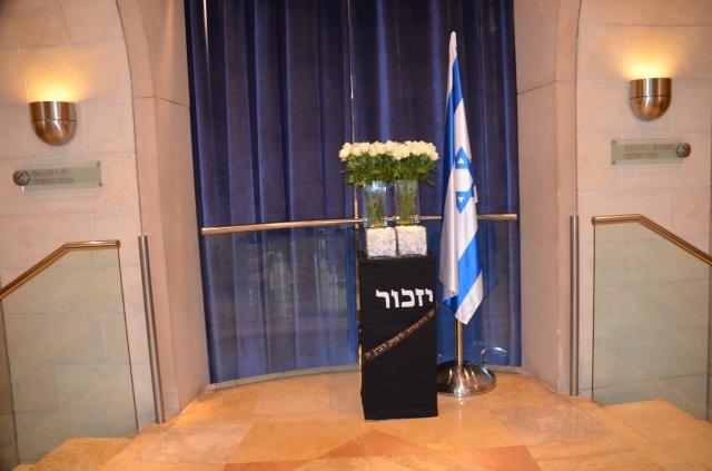 memorial for Rabin in Citadel hotel