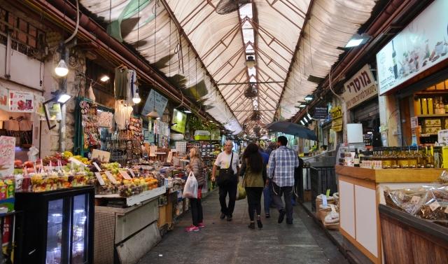 Machane Yehhuda market