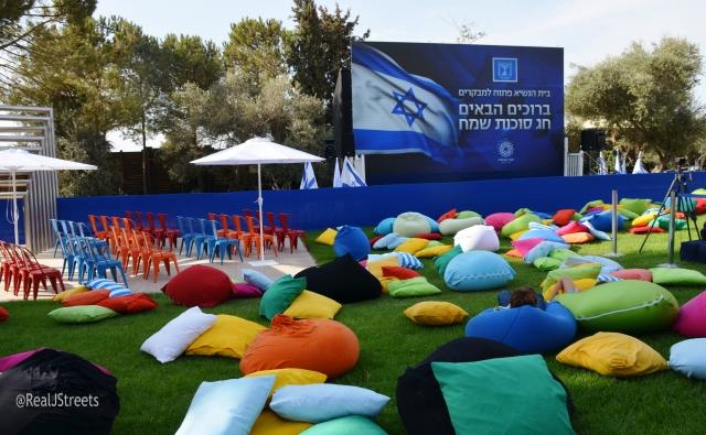 Beit Hanasi Gardens for open sukkah