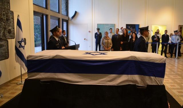 Israel president funeral