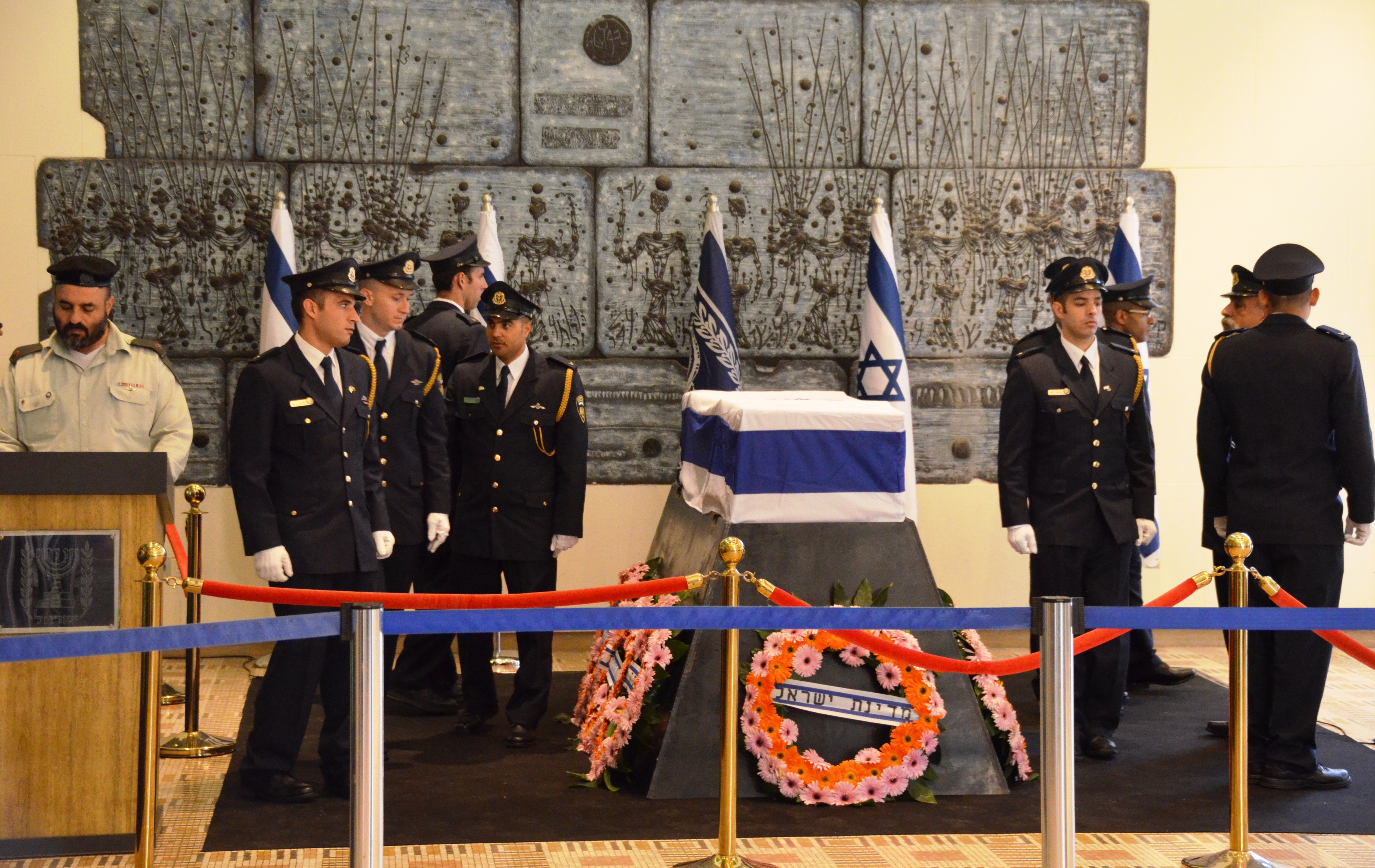 funeral at Israel president house