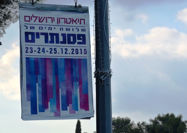 Piano concerts for three days in Jerusalem