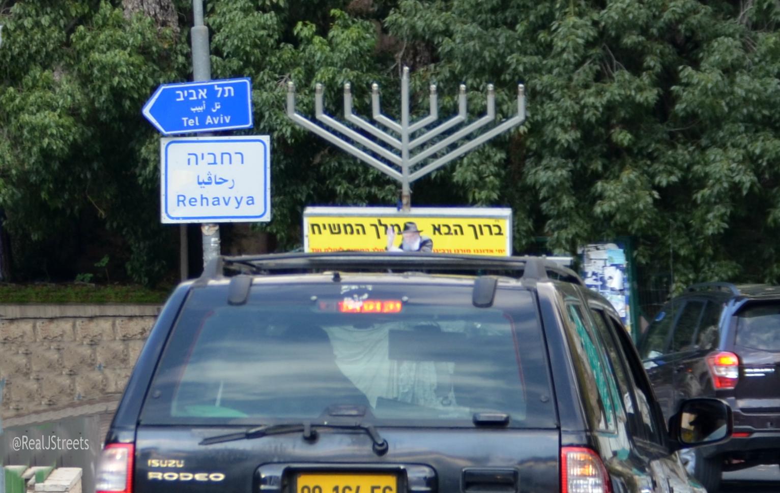 Chabad chaunka menorah on car