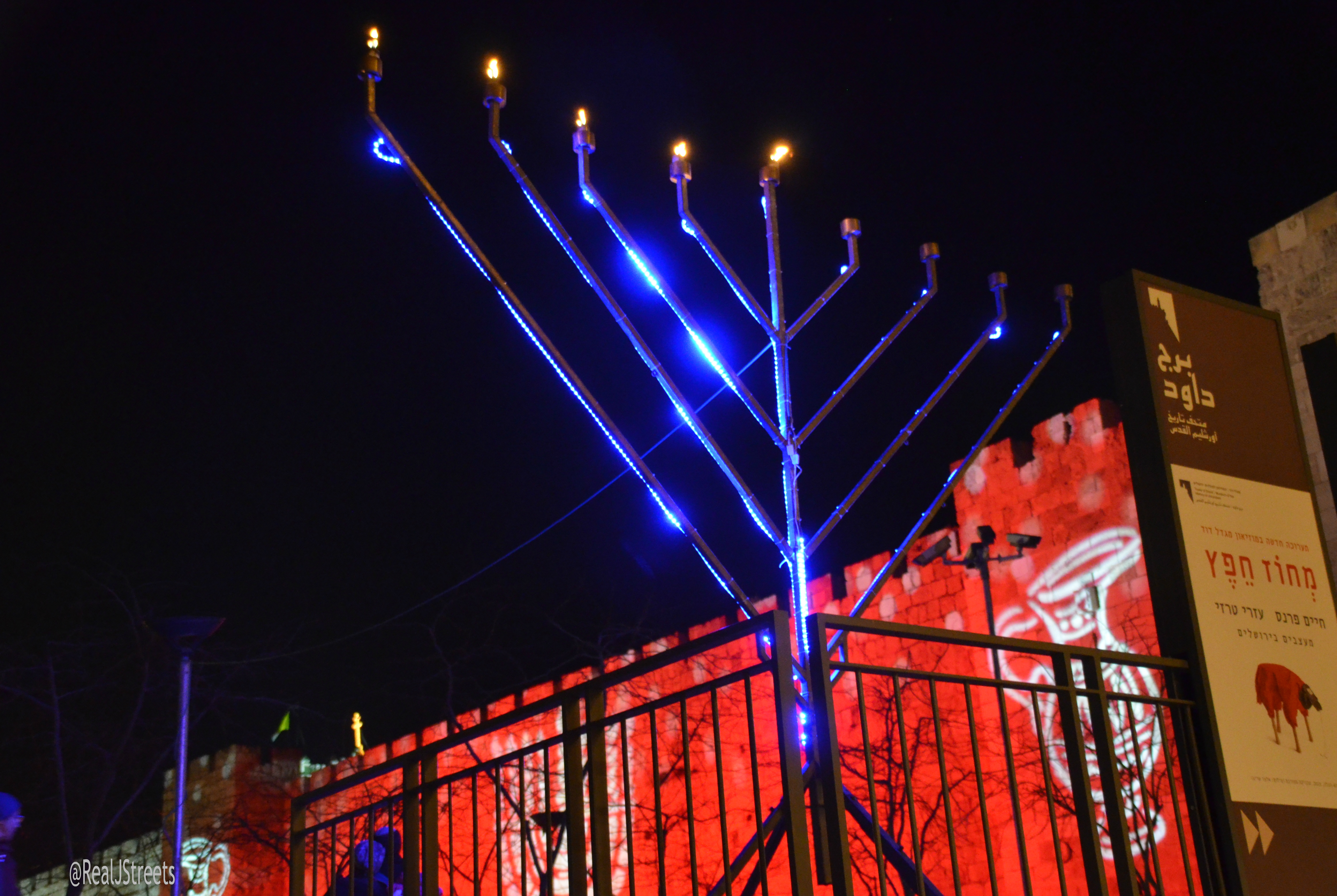 Hanukkah in Jerusalem