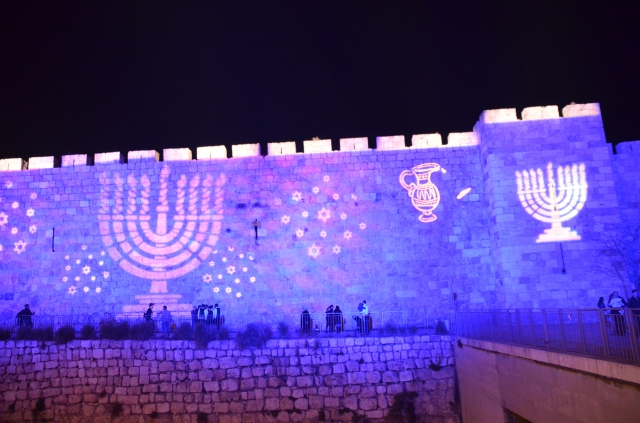 old city walls Hanukah
