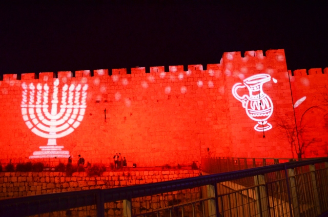 Hanukkah 5776 new light show Walls Old City