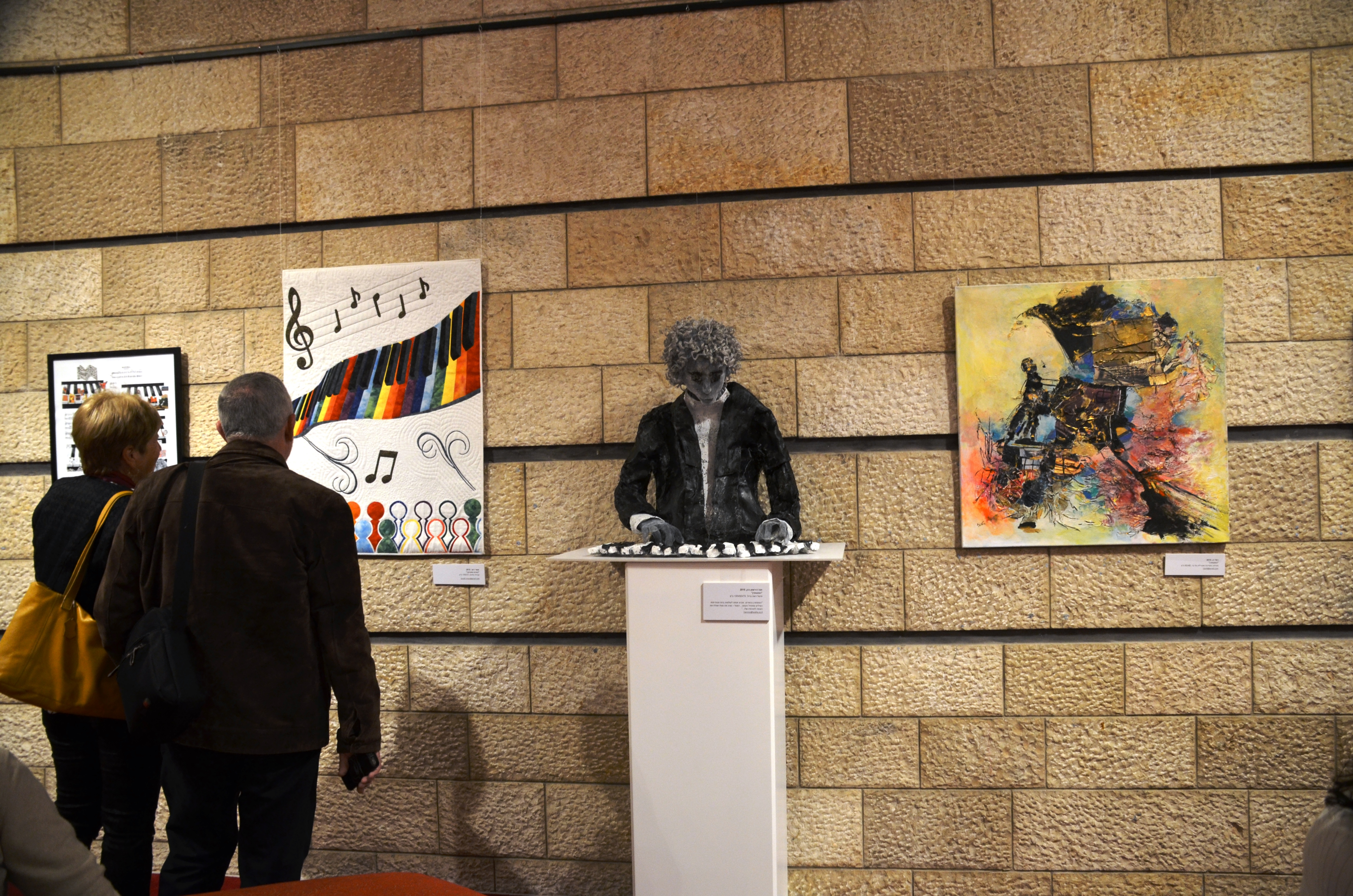 lobby of Jerusalem Theatre art display